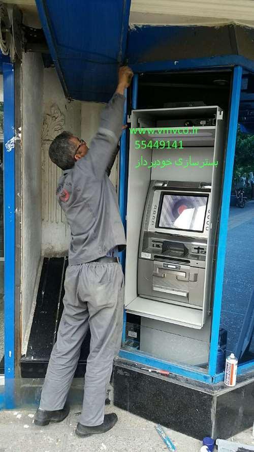 دریچه عابر بانک