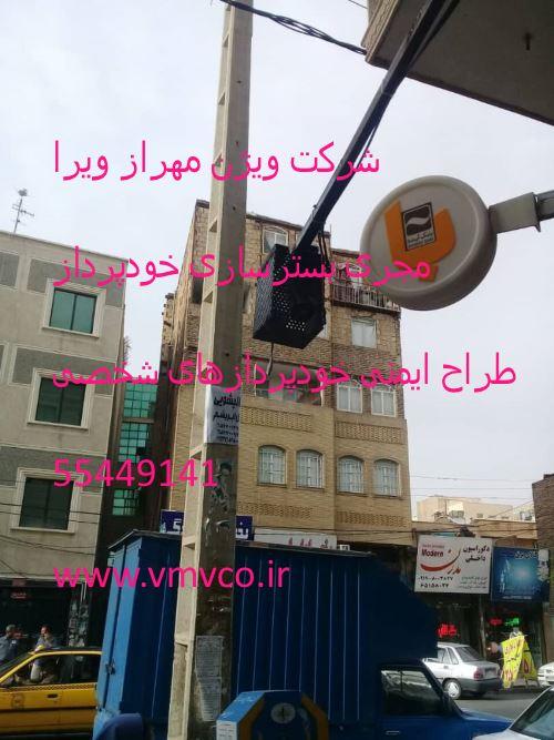 دوربین امنیتی دستگاه خودپرداز