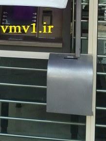 سطل فلزی خودپرداز
