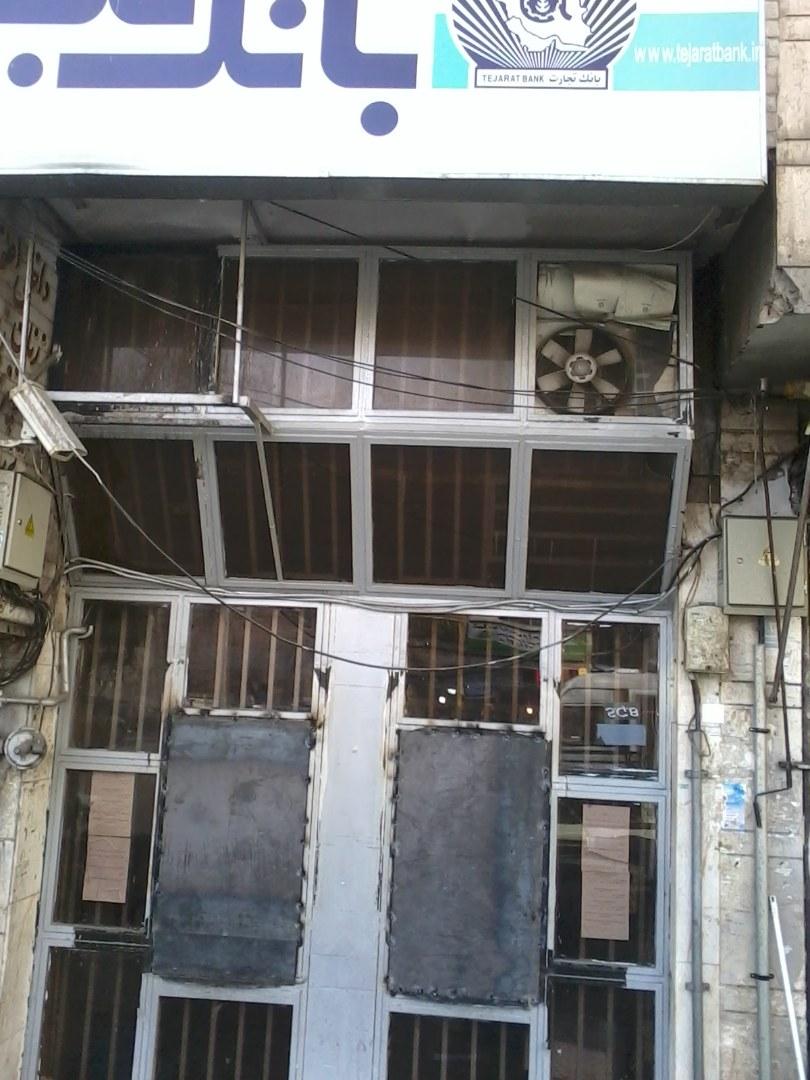 بازسازی و آهنگری در محل شعب