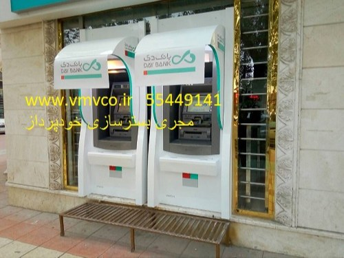 سایبان فلکسی و فلز خودپرداز بانک دی