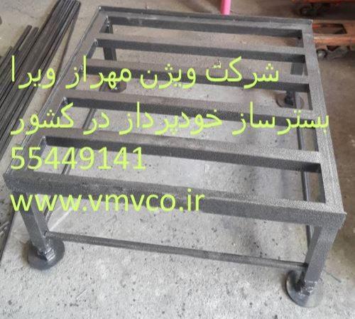 شرکت ویژن مهراز ویرا   مجری بسترسازی خودپرداز  طراح پایه سالنی جهت تبدیل به دیواری  55449141  www.vmvco.ir
