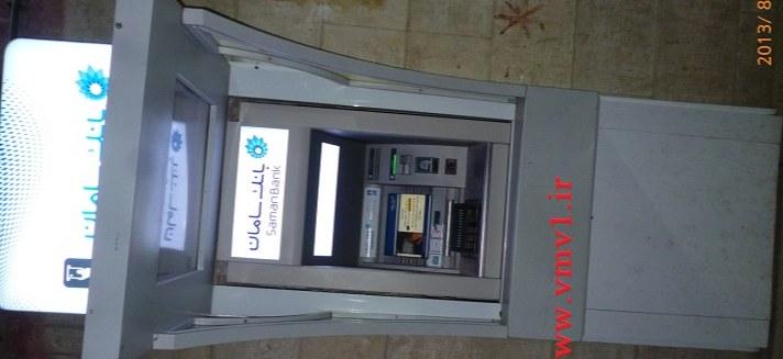نمونه سایبان خودپرداز بانک سامان (عابر بانک سامان)