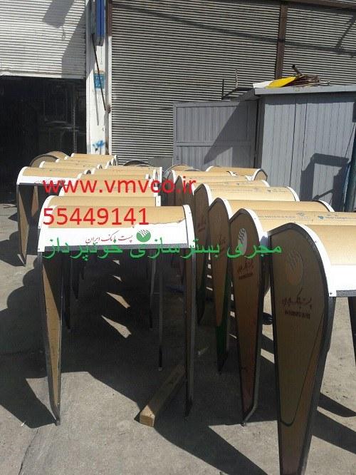 ساخت و نصب سایبانهای پست بانک برای سراسر کشور55449141
