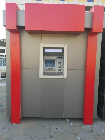 کانکس عابر بانک بانک شهر